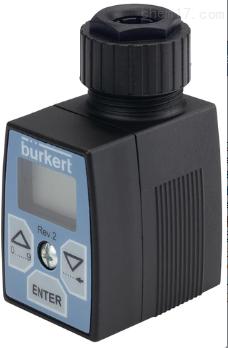 代理burkert比例电磁阀2875型配8605控制器