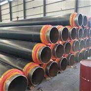 供热暖气保温管批发_聚氨酯预制焊接管