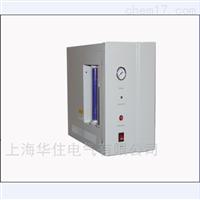 SHHZFS-Ⅱ空气产生机