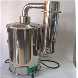 YA-ZDI-20医疗卫生断水自控蒸馏水器/食品纯水提取仪