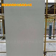 NCB钢结构防火涂料价格(定额)
