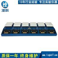 ZNJR-B-DL多联智能数显恒温加热板
