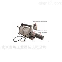 GEM-S7030高纯锗HPGe伽马γ能谱仪