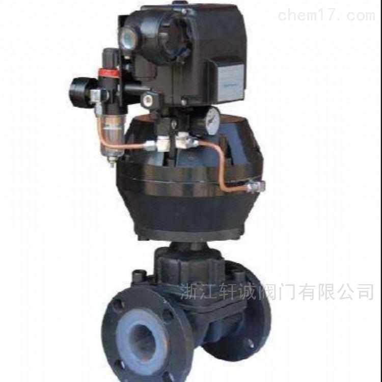 轩诚阀门  卫生级隔膜阀  G41FS塑料隔膜阀