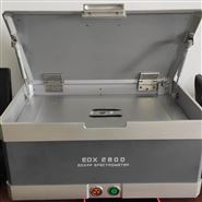 ROHS检测仪高价回收|收购二手ROHS测试仪