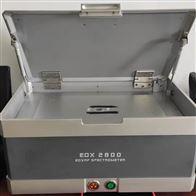 EDX1800BROHS检测仪高价回收|收购二手ROHS测试仪