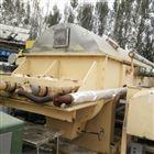 二手空心桨叶干燥机回收厂家