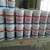 生产批发防火漆钢结构防火涂料