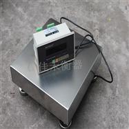带电流信号输出台秤,4-20MA电压电子台称