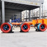 350-1500QHB斜拉式潜水混流泵