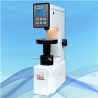 HRS-150/HSRD-45/HSRS-45华银HRS-150/HSRD-45/HSRS-45洛氏硬度计