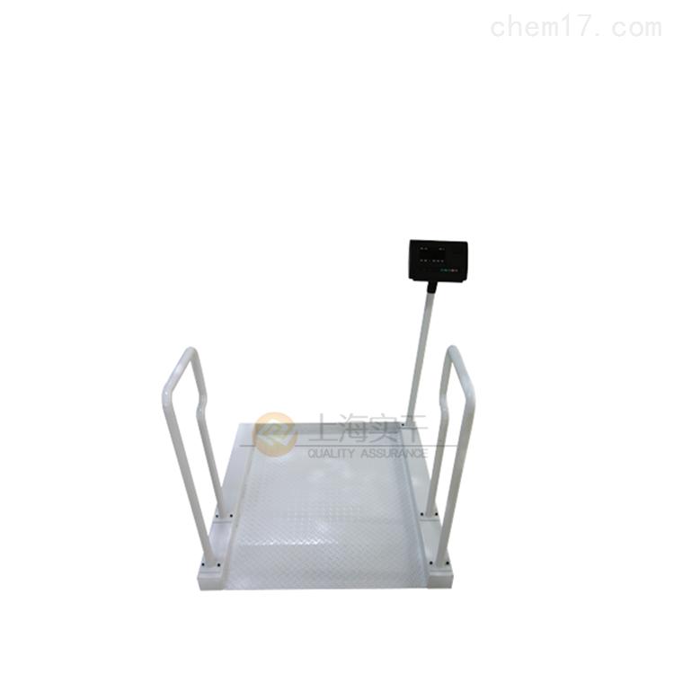 自动称重电子椅秤,残疾人士称重透析秤