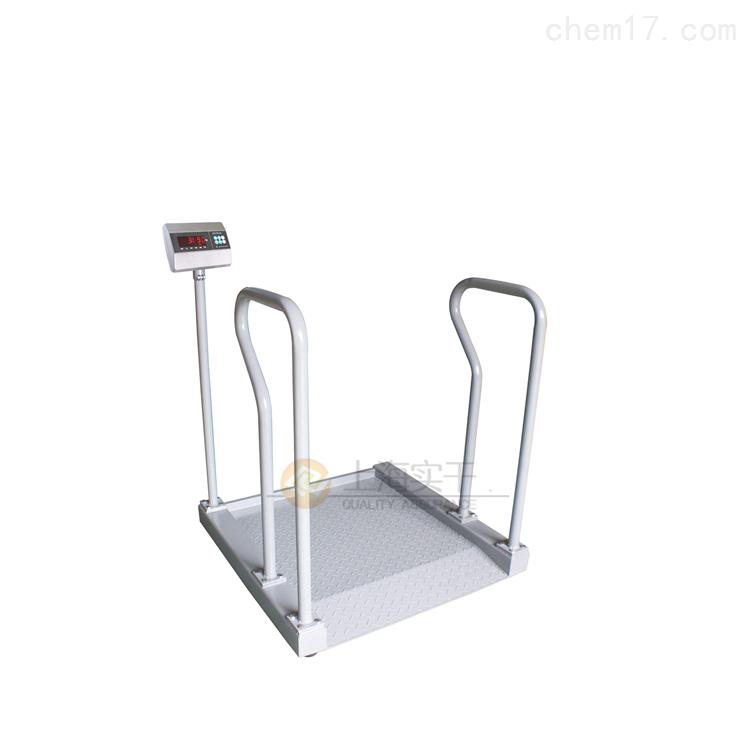 带椅式称重电子秤,病人透析轮椅秤