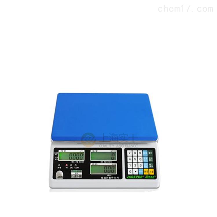 30kg电子桌秤,计数计价电子秤