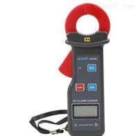 ETCR6100-直流/交流鉗形電流表