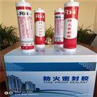 """现在-重庆""""弹性防火密封胶价格"""""""