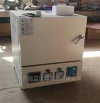 SLH-4-16熔噴布原料灰分測定儀