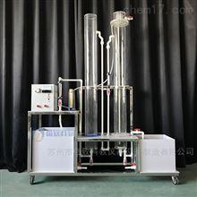 GZW173酸性废水中和实验装置