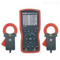 ETCR4200A- 智能型雙鉗數字相位伏安表