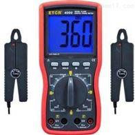 ETCR4200- 雙鉗數字相位伏安表