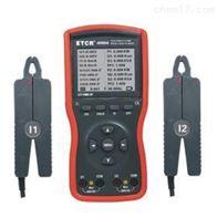 ETCR4000A-智能型雙鉗數字相位伏安表