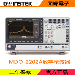 MDO-2202A数字示波器