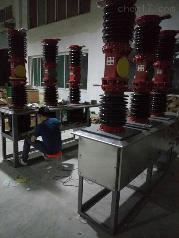 西安厂家销售ZW7-40.5高压真空断路器