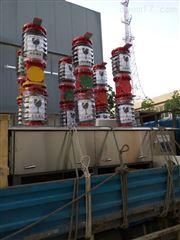 西宁35kv变电站型真空断路器