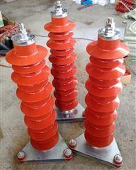 兰州35kv氧化锌避雷器HY5WZ-51/134
