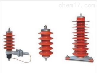 现货供应HY5WS-51/134氧化锌避雷器