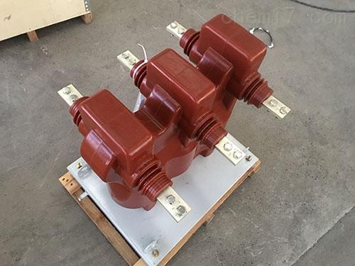 10KV三元件高压计量箱户外用