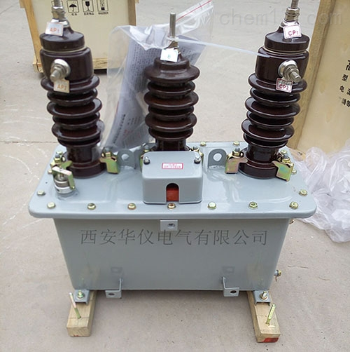 贵阳10KV柱上高压油浸式计量箱