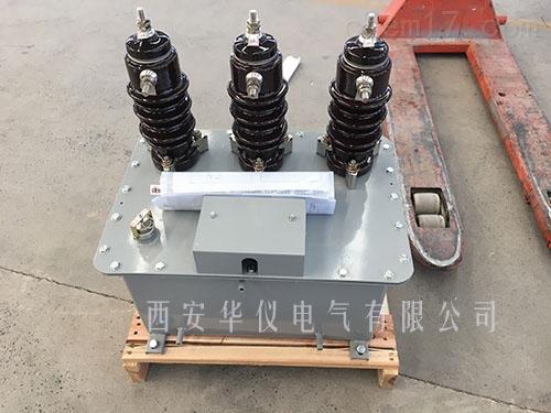 JLS-10油浸式高压计量箱价格