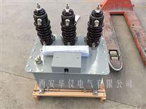 西安油浸式高壓計量箱(組合互感器)廠家