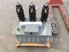 JLS-10油浸式计量箱带表箱电缆支架价格