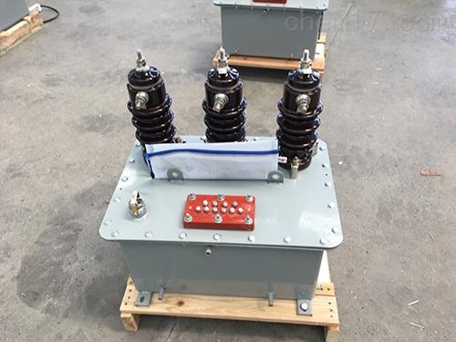 10KV计量装置油浸式高压计量箱