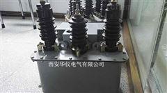 郑州JLS-10高压计量箱价格