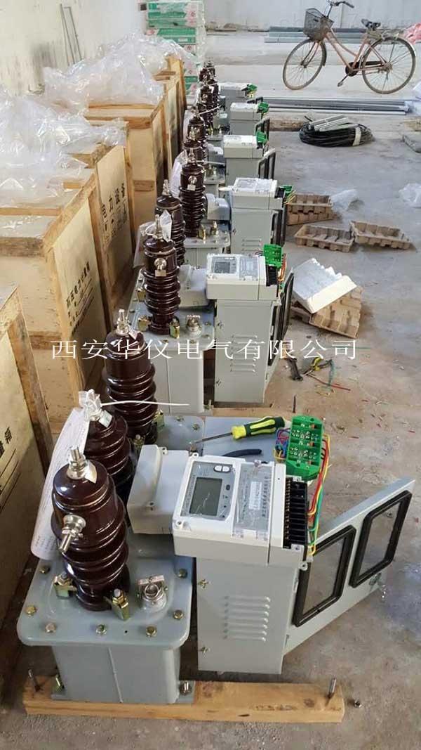 JLS-10组合式互感器计量箱