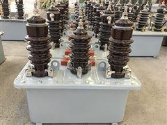 JLS-10油浸式高壓計量箱