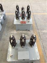 供應昆明10KV柱上高壓計量箱現貨