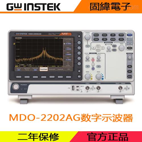 MDO-2202AG数字示波器