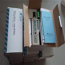 VM63A便携式数显振动仪上海徐吉