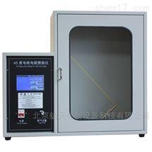 LD-14820触摸屏电线电缆45度燃烧仪