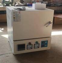 SLH-4-16熔喷布原料灰分测定仪