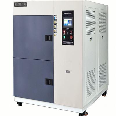 HT-TS-150温度冲击试验箱