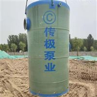 雨水一體化泵站維護