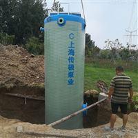 雨水一體化泵站