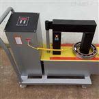 BGJ-20-4電磁感應加熱器廠家