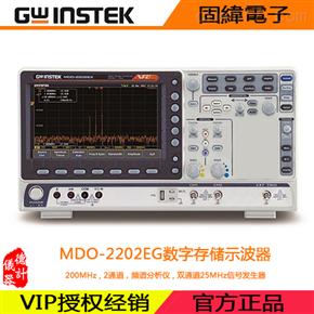 MDO-2202EG数字存储示波器