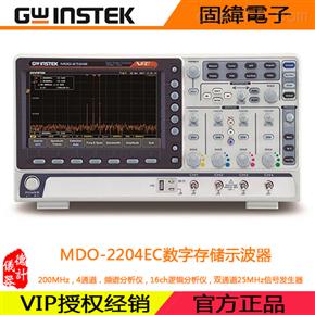 MDO-2204EC数字存储示波器